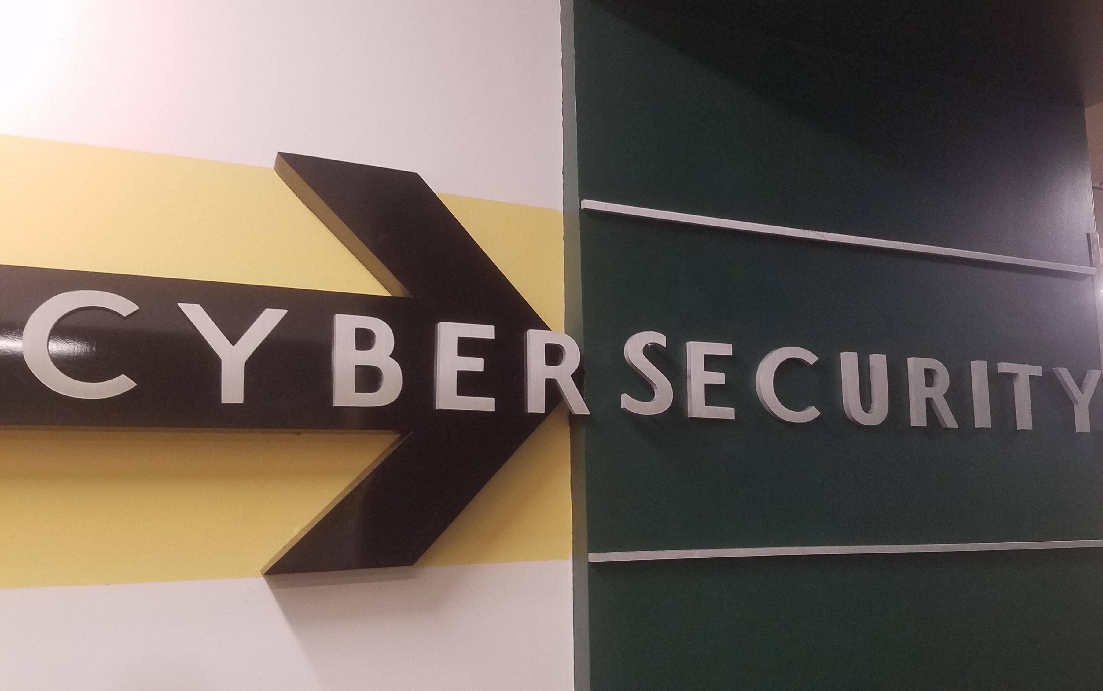 cybersecurity NSU logo
